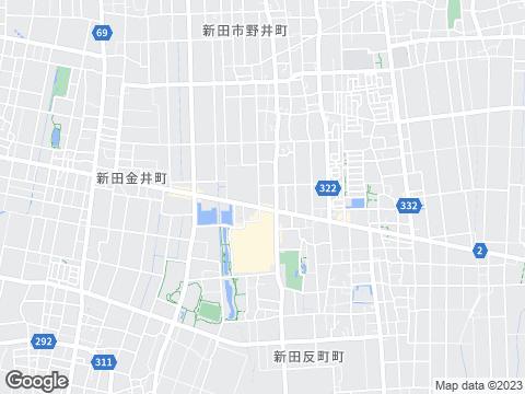 所 新 田 診療