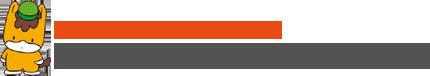 群馬県統合型医療情報システム